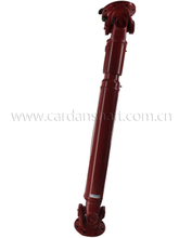 Cardan Shaft for Oil Rig Mud Pump