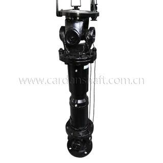 Cardan Shaft for Three-roll Reducing Mill