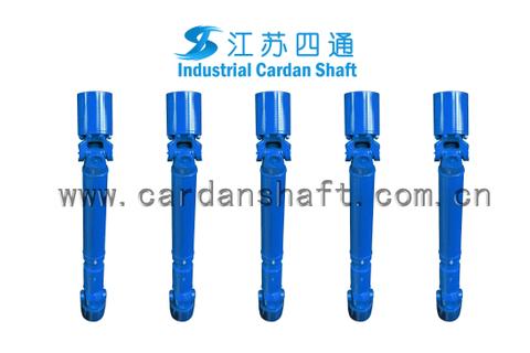 Vehicle Drive Shaft - Jiangsu Sitong Cardan Shaft Co ,Ltd